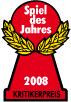 logo_sdj_2008