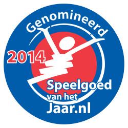 Logo VSVHJ_2013_FC_A